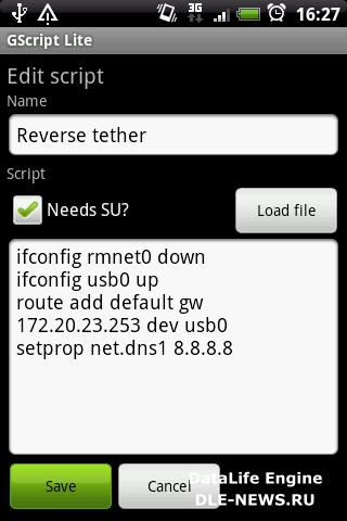 Как передать интернет с ПК на Android через USB …