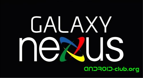Samsung Galaxy Nexus, Samsung Galaxy III, Android Ice Cream Sandwich