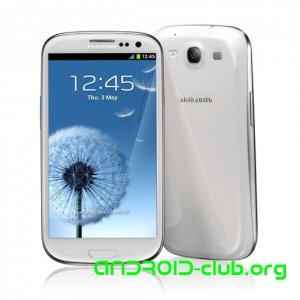 У нас в гостях Samsung Galaxy S 3