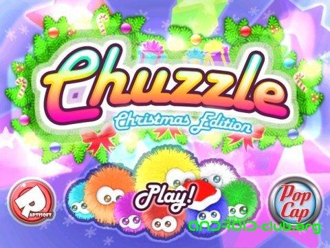 Chuzzle deluxe скачать бесплатно полную версию