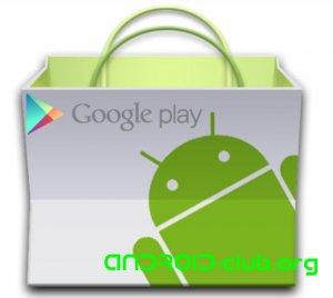 Обновлен Google Play