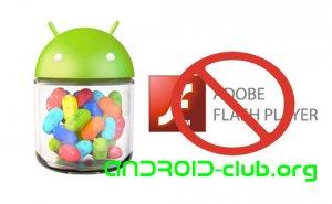 В Android больше не будет поддержки Flash