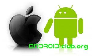 iPhone vs. Android. Ключевые различия