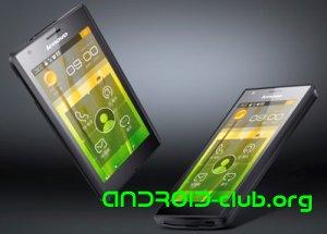 К концу года компания Lenovo представит около 40 смартфонов