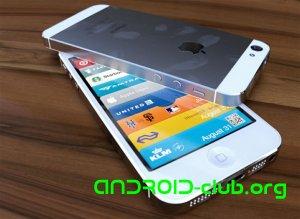 Новый смартфон iPhone 5 выйдет в новом корпусе с высокотехнологичным дисплеем