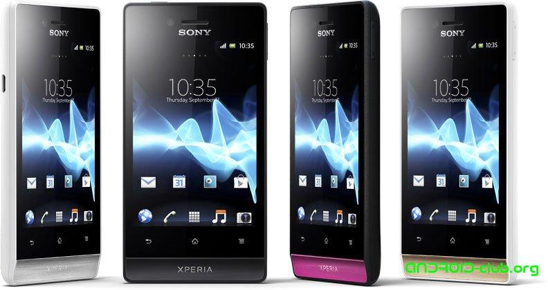 Sony Xperia Miro Скачать Игры На Android 4.0.1