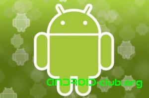 ОС Android - завоевывает мир!