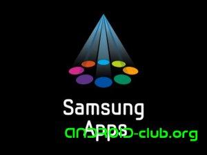 Работаем с магазином приложений Samsung Apps