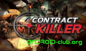 Android-игры: Contract Killer