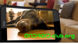 Основное о волшебном HTC Incredible S