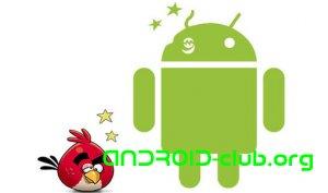 Пятерка лучших игр для android