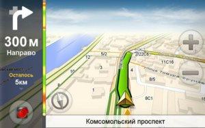 Яндекс.Навигатор получил очередное полезное обновление