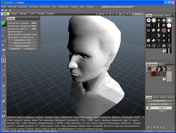 3d моделирование на андроид - фото 3