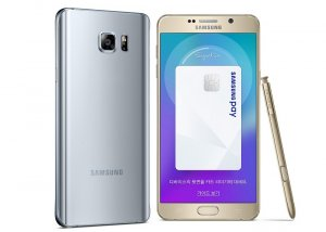 Представлен смартфон Samsung Galaxy Note 5 Winter Special Edition
